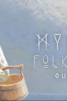 Amalie Brunn's Post Black Metal Project Myrkur releases 'Folkesange'